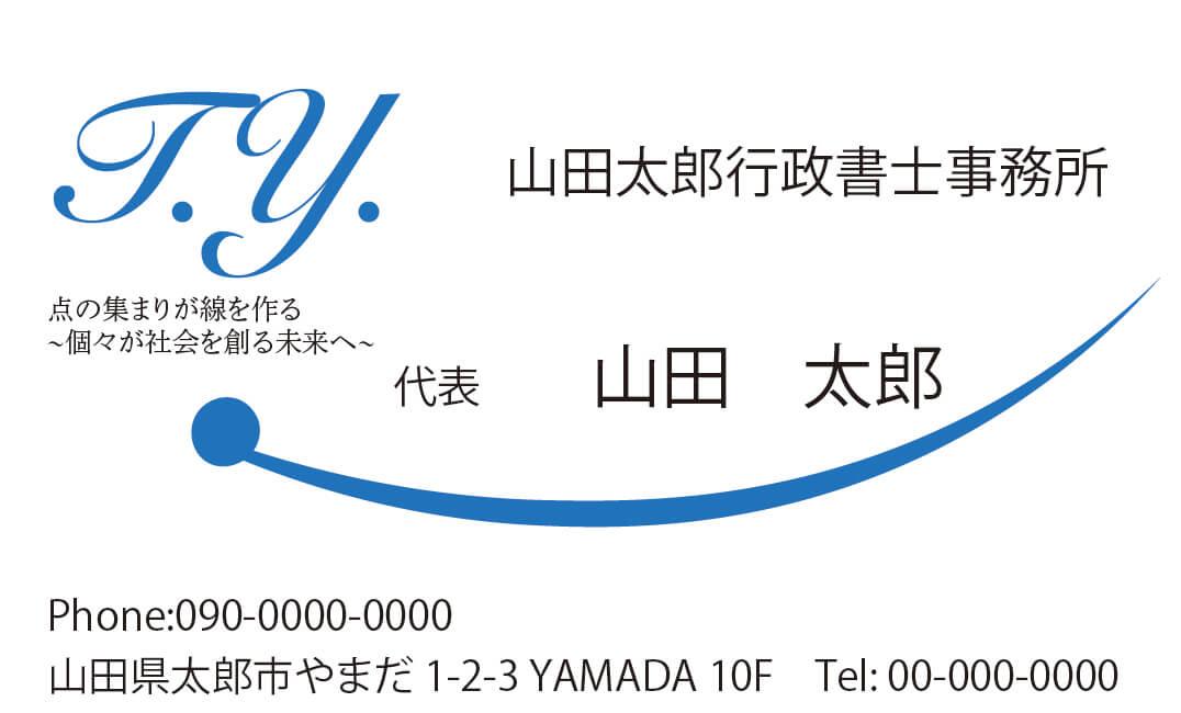 山田太郎 名刺-02-02