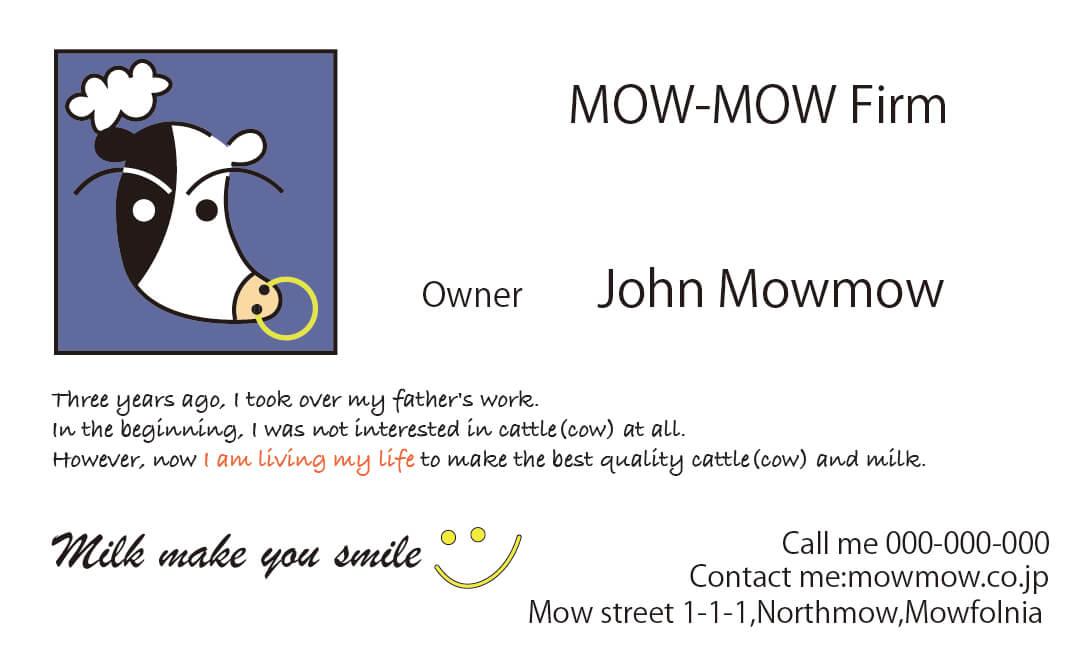 mowmowmow