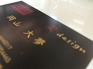 名刺 -Business Card-のイメージ